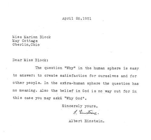 17 Best Ideas About Albert Einstein Religion On Pinterest