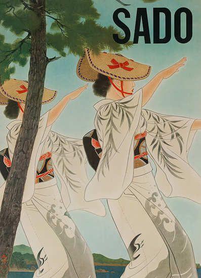 Sado Japan  Travel Poster   1950s
