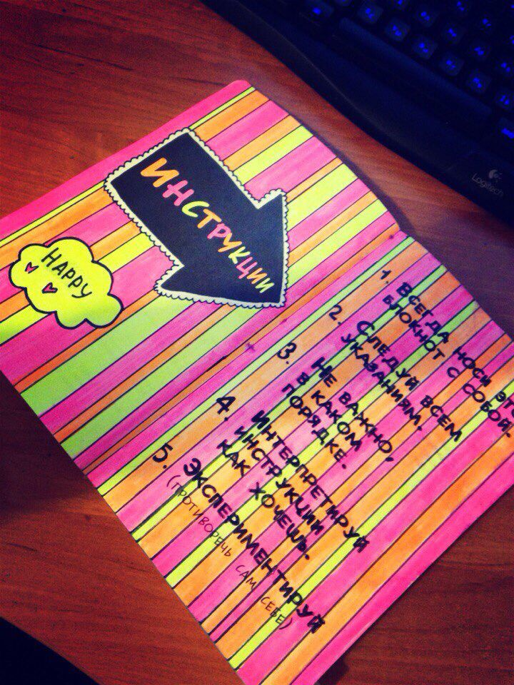 Página de instruções. Destrua este diário.
