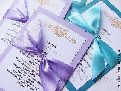 Приглашение на свадьбу - сиреневый,открытка,свадьба,пригласительные,приглашения на свадьбу