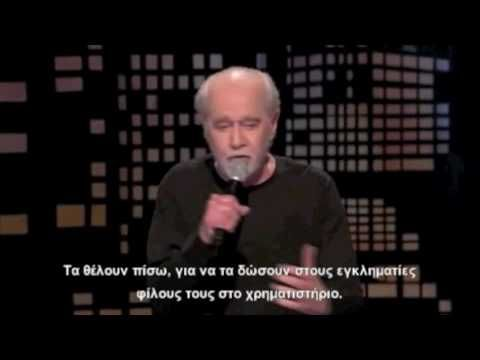 George Carlin American Dream (greek subs)