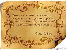 Картинки по запросу Притчи