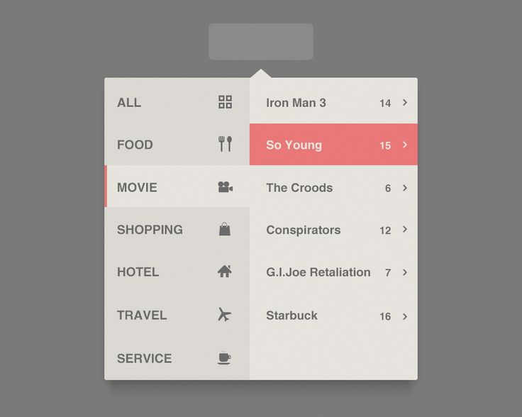 Dribbble - pop_list1.png by Seven