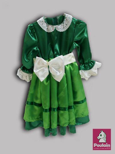 Μικρή_κυρία #Παιδικές Στολές | Poulain.gr