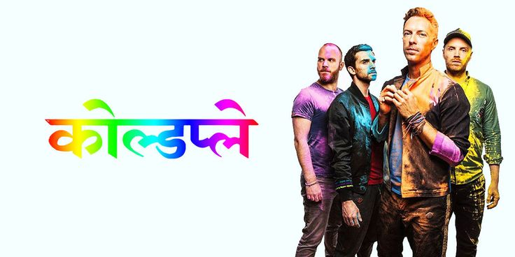 Missed Coldplay In Mumbai? List Of Upcoming Coldplay Concerts.