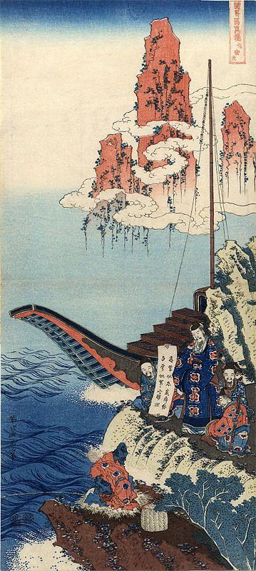 Japanese woodblock print l Hokusai
