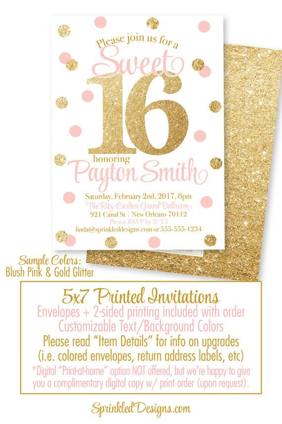 Sweet 16 Invitations - Pink and Gold Glitter Sweet Sixteen Invitations - 16th Birthday Invitations - Printed Sweet 16 Birthday Party Invites by SprinkledDesign