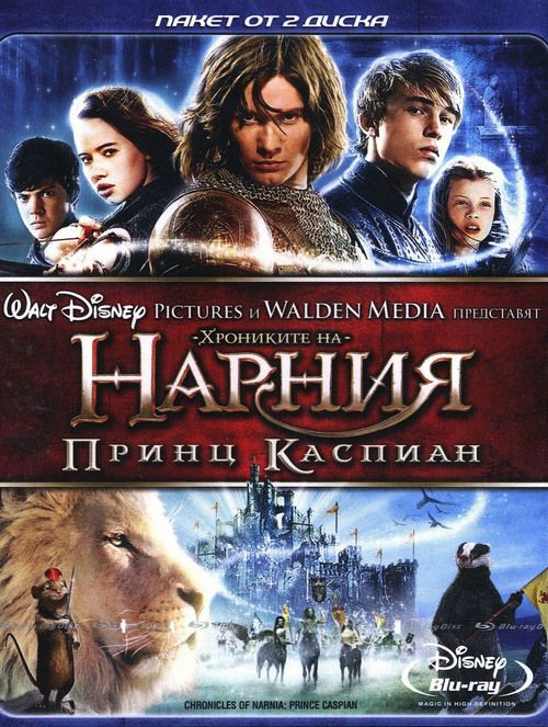 The Chronicles of Narnia: Prince Caspian 2008 full Movie HD Free Download DVDrip | Download  Free Movie | Stream The Chronicles of Narnia: Prince Caspian Full Movie Download free | The Chronicles of Narnia: Prince Caspian Full Online Movie HD | Watch Free Full Movies Online HD  | The Chronicles of Narnia: Prince Caspian Full HD Movie Free Online  | #TheChroniclesofNarniaPrinceCaspian #FullMovie #movie #film The Chronicles of Narnia: Prince Caspian  Full Movie Download free - The Chronicles…