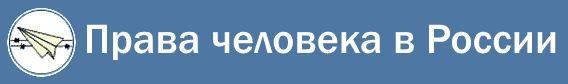 Борис Стругацкий. Фашизм - это очень просто. Эпидемиологическая памятка