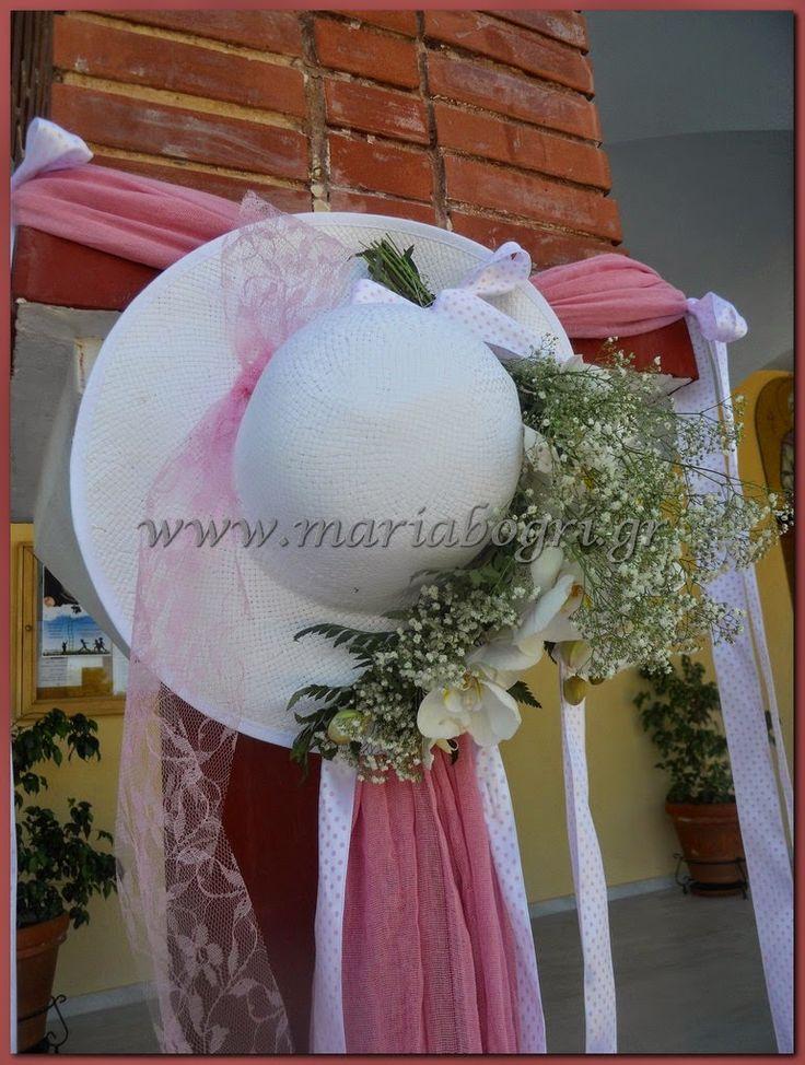 Μαρία Μπόγρη Μπομπονιέρες Γάμου-Βάπτισης  : ΒΑΠΤΙΣΕΙΣ 2014