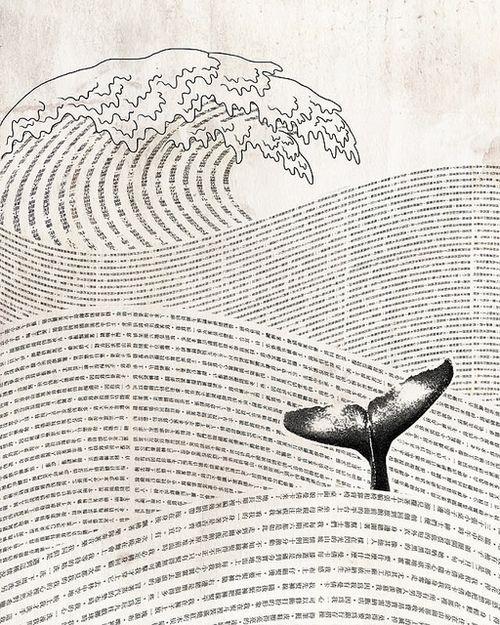Mar y Letras