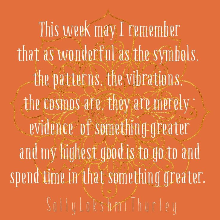 Here's a lovely, deep, weekly contemplation. Can you go there?  That space behind everything, the reason for all we see and enjoy and love? xxx