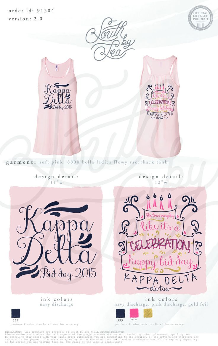 Kappa Delta | KD | Kappa Delta  Bid Day | Bid Day Tee Shirt Design | South by Sea | Sorority Shirts | Sorority Tanks | Greek Shirts