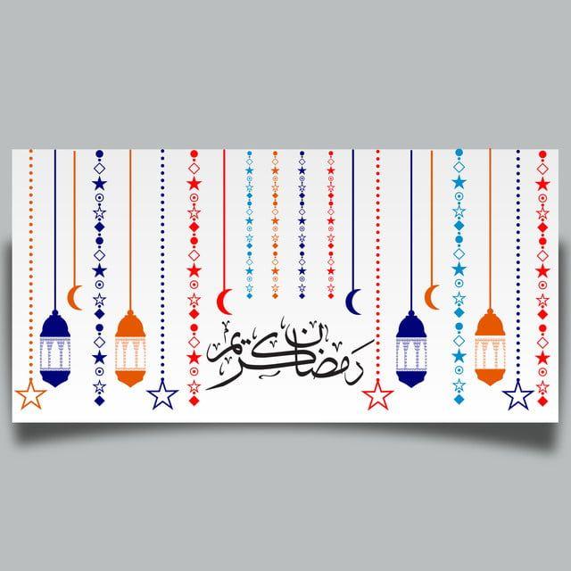 Ramadan Kareem Eid Banner Eid Banner Ramadan Kareem Ramadan