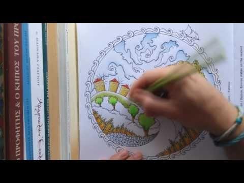 Speed Colouring ~ Greece Colouring Book (Patmos) - YouTube