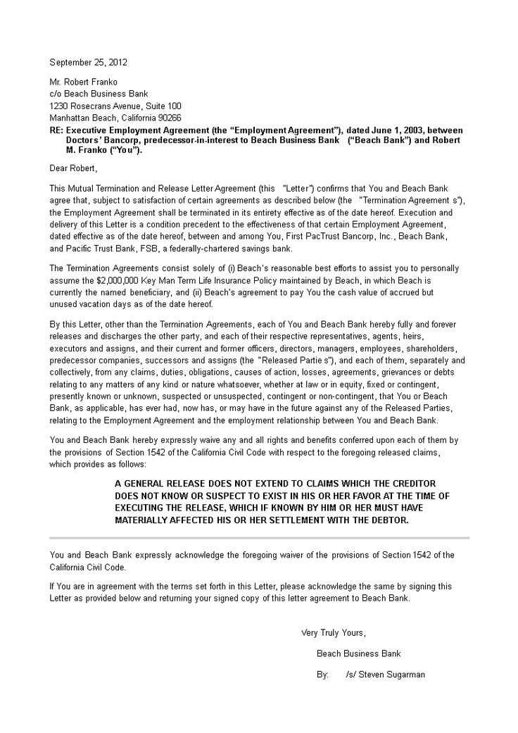 Mutual Agreement Termination Letter How to create a