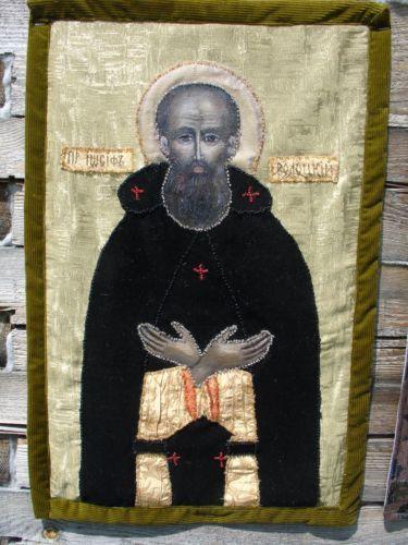 St-Iosif-Volocki-the-Miracle-Worker-Wonder-Russian-Orthodox-Icon-Handwork