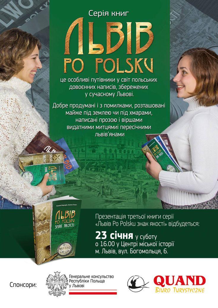 Dwie Ukrainki ze Lwowa - Ksenia Borodin i Iwanna Honnak  publikują książki o starych polskich napisach we Lwowie, które pracowicie wyszukują.