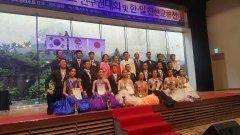 韓国巨済日韓交流ダンス競技会  一週間経ってしまいましたが  2017年7月8日土に韓国の巨済市にて開催された  第6回 巨済市市長杯全国ダンススポーツ選手権大会韓日親善交流戦にコスモスから土持組が出場させて頂きました  出場に際しては黒田先生ご夫妻と20年来の親交のあるキムさんご夫妻の計らいで出発からとても温かく迎えて頂きました  大変レベルの高い競技会でしたがなんと決勝4位に入賞させて頂きました  関係者の皆様には大変お世話になりました  本当に素晴らしい経験をさせて頂きありがとうございました!!  詳細その他の写真はコスモスダンスアカデミーのブログやFBページをご覧ください   コスモスダンスアカデミー 福岡市東区香椎駅前2-11-9谷口ビルF 092-681-9375 http://ift.tt/1TMyUoT   #福岡 #福岡市 #香椎 #社交ダンス #ダンススタジオ #コスモスダンスアカデミー #生徒募集 #見学自由 #冷やかし歓迎 #無料体験できます #お待ちしています!!  #巨済市市長杯韓日交流競技会 #巨済 #2017年7月8日 #geoje #競技ダンス…