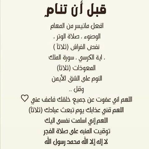 اللهم انا نسألك حسن الخاتمة ..