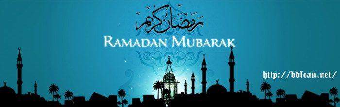 Ramadan Sahri and Iftar Timing 2014 Bangladesh
