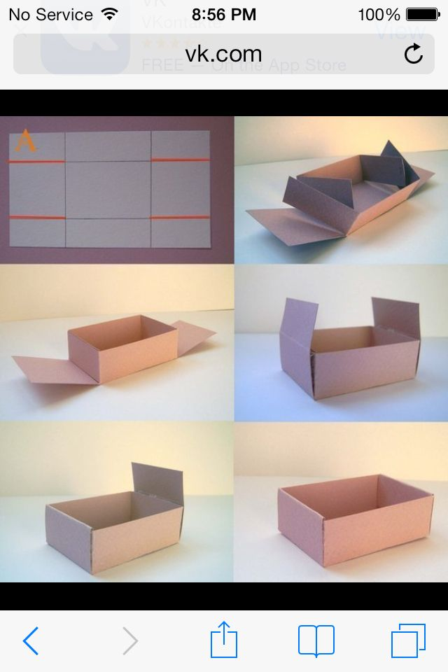 How to make a box. Cut on the orange lines.