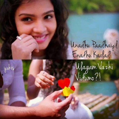 Ni Sa Gari Sa 🎶💕 #love #memesofyukis #l4l #tamil #song #lyrics #tamilsonglyrics #like4like #likeforlike #tbt #f4f