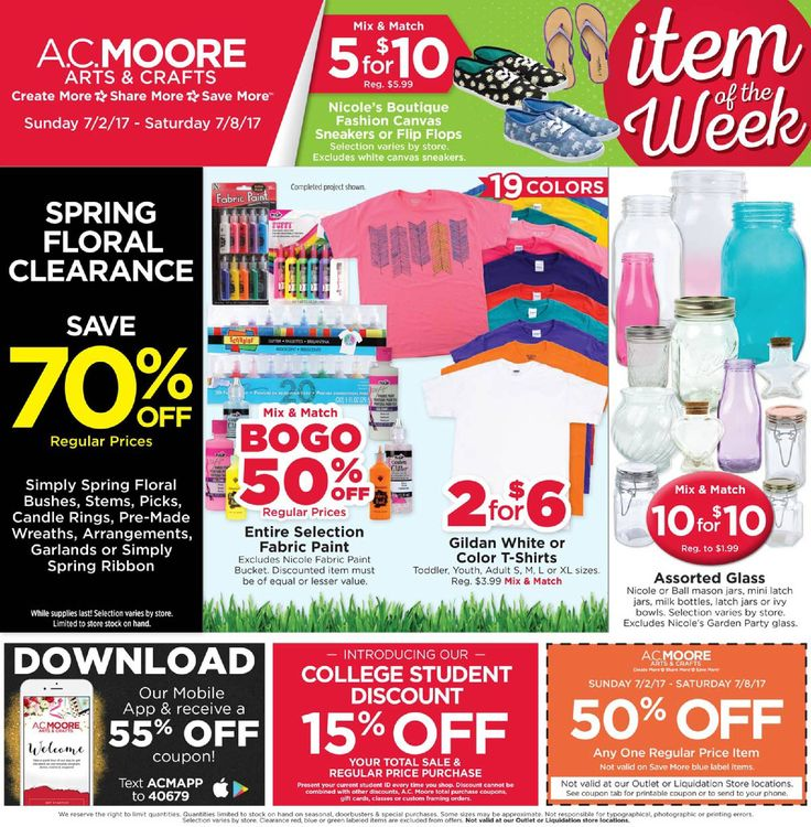 AC Moore Weekly Ad July 2 - 8, 2017 - http://www.olcatalog.com/home-garden/ac-moore-weekly-ad.html