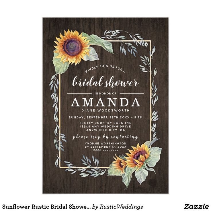 bridal shower invitations vector free%0A Sunflower Rustic Bridal Shower Invitations Sunflower Rustic Bridal Shower  Invitations  features a rustic country barn wood background with  watercolor