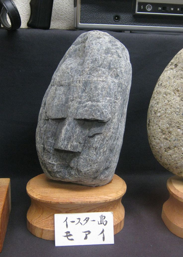 In Chichibu, Japan, two hours northwest of Tokyo, there's an odd museum; perhaps the only one of its kind. It's called the Chinsekikan (which means hall of curious rocks) and it houses over 1700 rocks that resemble human faces.  The museum houses all kinds of jinmenseki, or rock with a human face,