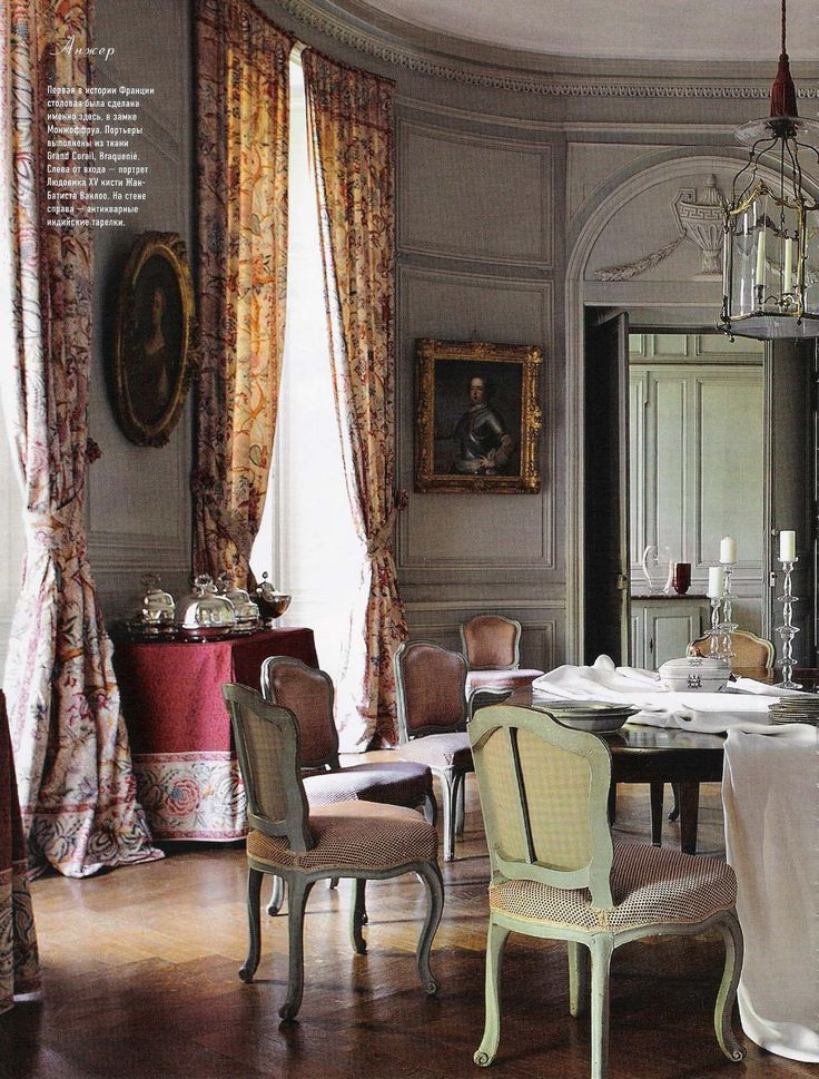 Architectural Digest 12 01 2009 European Dining Room French InteriorsHouse InteriorsEuropean DecorTable