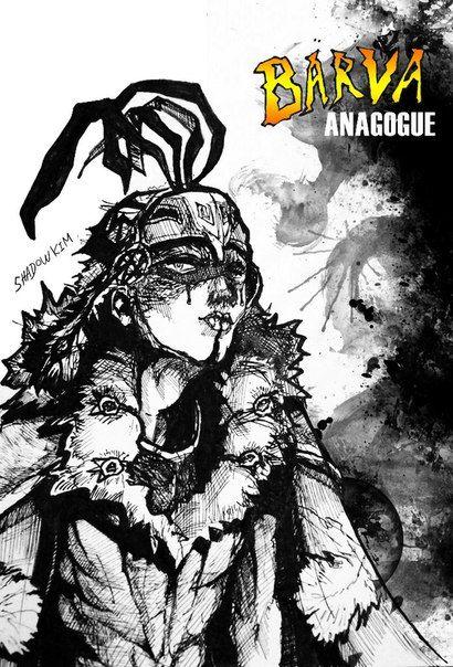 """""""ANAGOGUE""""   6 fotek"""