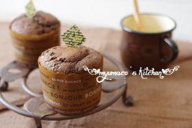 「チョコチップマフィン」みゅまこ | お菓子・パンのレシピや作り方【corecle*コレクル】