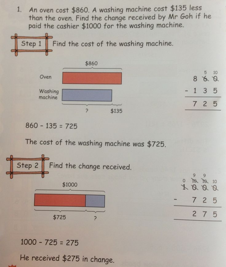 A Grade 3 Word Problem On Subtraction Singapore Math