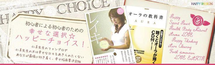 http://ameblo.jp/happy703358/