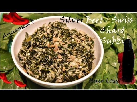 Silver beet / Swizz Chard Subzi For Hair Loss & Anaemia | Improve your haemoglobin #swisschard #silverbeet #spinach #indiancooking #cooking