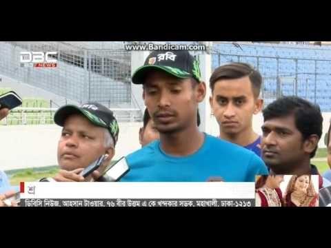 Today Bangla live Cricket news 26 February 2017  Update News || all news...