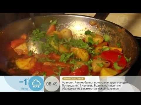 Экономные блюда из картошки