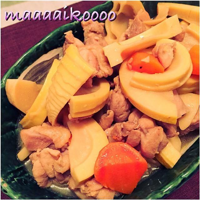 実家から持って帰ってきた筍ーーー‼︎食べ過ぎた。。。(꒪⌓꒪) - 10件のもぐもぐ - 筍の煮物。 by maaaaikoooo
