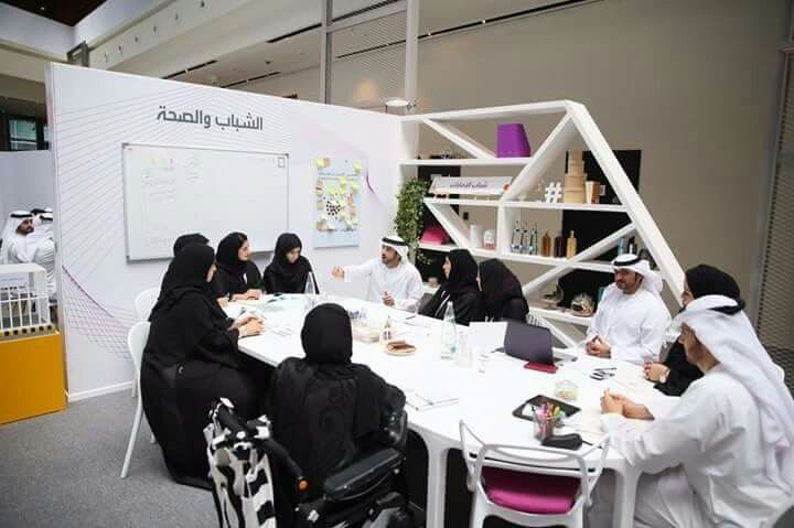 On October 4, 2016, Sheikh Mohammed and Prince Fazza participated in Youth Retreat, a national youth dialogue to discuss issues including health, productivity, safety and values. The event, a workshop of the Emirates Youth Council, was held at the Dubai Design District.