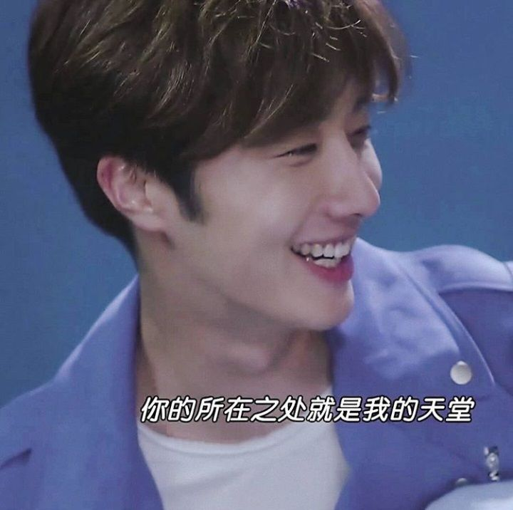 Jung IL woo ^^ / Cinderella and four knights