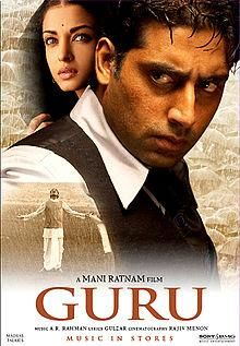 Guru - drama about a young dreamer and visionary who decides to start his own business; as his power grows, he succumbs to the same corruption he battled at his start.