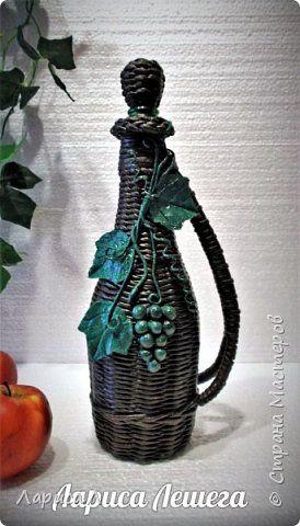 Бутылка интерьерная выполнена в технике плетение из бумажной лозы. Декор - салфетка, 750 мл. Функциональна, не боится лаги. фото 1