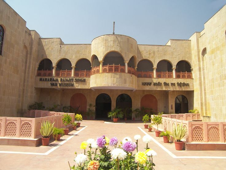 #Maharaja_Ranjit_Singh_War_Museum, #Ludhiana, #Punjab – A Place Where Every Indian Must Visit - As we reached the museum I saw that it was a massive structure spreading over a large area of about 4 acres.