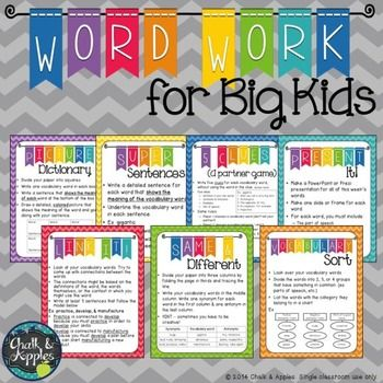 Word Work activities that work for any vocabulary words. Perfect for use with Daily 5 or in literacy centers for upper elementary students. Just print, laminate, and place in your Word Work center!