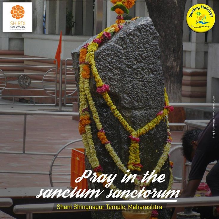 Shani Shingnapur Temple – which is 2 hours from Shirdi is considered to be alive as the deity of Lord Shani here is self-emerged from the earth in the form of black, imposing stone. #SterlingHolidays #DiscoverJoy