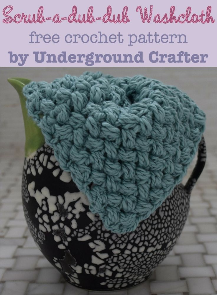 Scrub-a-dub-dub Washcloth, free #crochet pattern by @ucrafter . This stitch pattern would also make a great blanket!