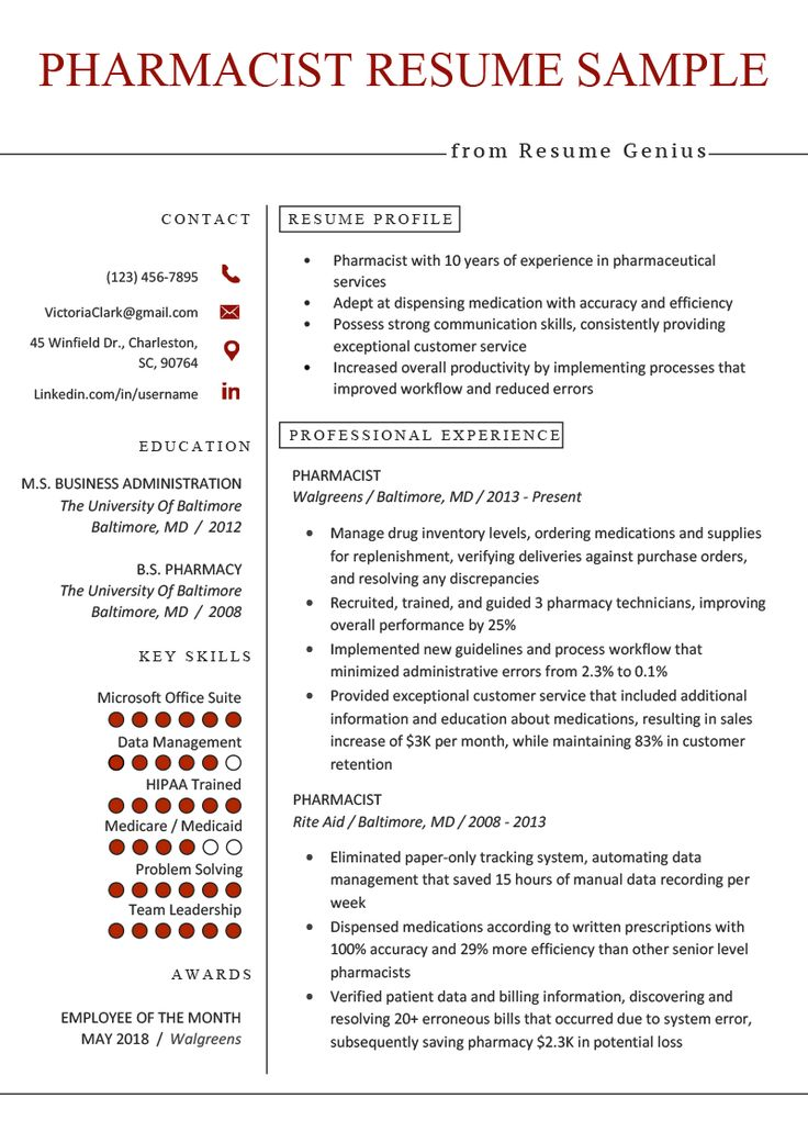 Resume Samples By Job Title Resume, Good resume examples