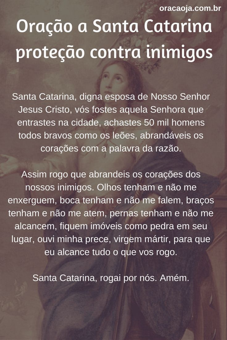 Oração a Santa Catarina para proteção contra inimigos #oração #santacatarina