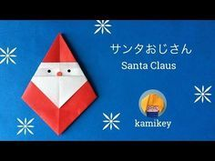 How to make an easy origami Santa Claus My paper: 15cm x 15cm Enjoy origami! Click here to see more my movies :)) https://www.youtube.com/channel/UCKYj_3vVp-...
